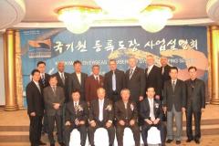 europe_delegation
